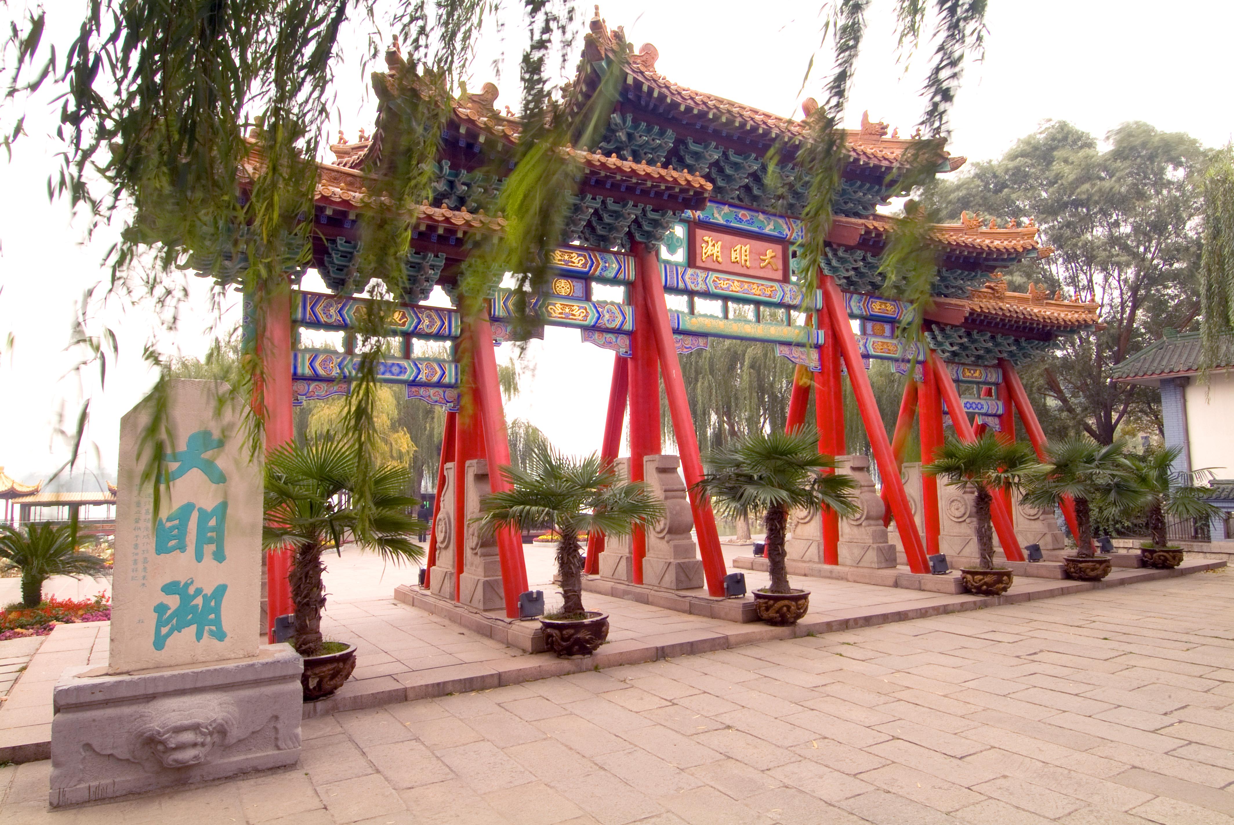 2013济南大明湖春节庙会