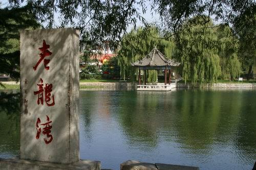 临朐老龙湾风景区