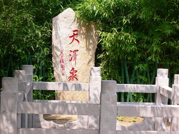 胶州艾山风景区                                   景区