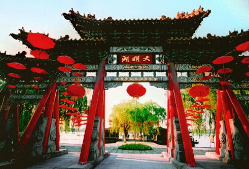 大明湖风景名胜区