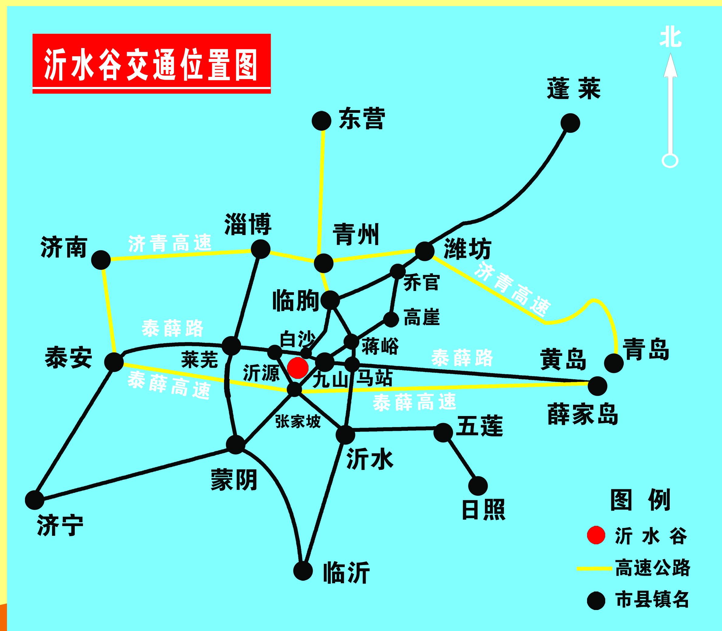 临朐县神牛谷风景区_好客山东网
