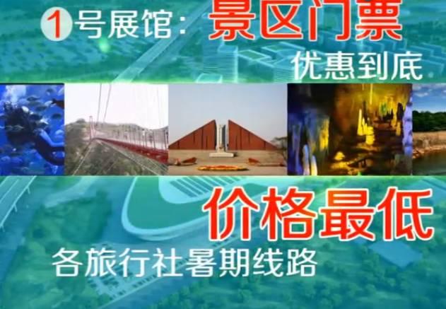 http://www.sdta.cn/uploads/1492757542/1497229490-11.jpg