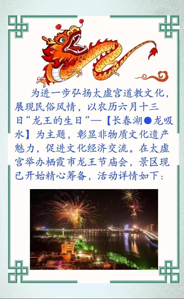 http://www.sdta.cn/uploads/1492757542/1501472013-2.jpg
