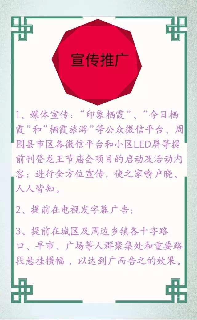 http://www.sdta.cn/uploads/1492757542/1501472014-6.jpg