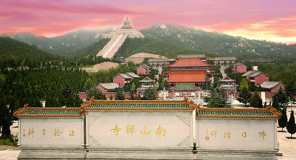 http://www.sdta.cn/uploads/1492771394/1492771486-c4-nanshan-8.jpg