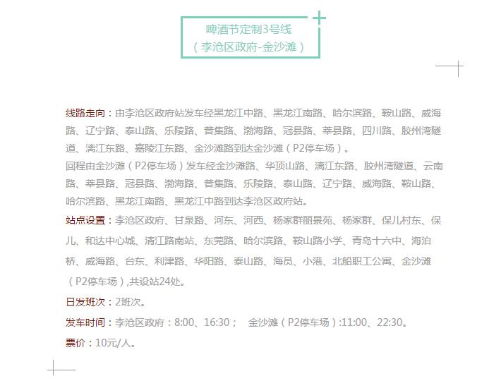 http://www.sdta.cn/uploads/1501053690/1501726765-444.png