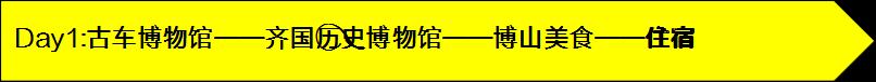 http://www.sdta.cn/uploads/1514948385/1514948681-2006.png