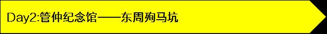 http://www.sdta.cn/uploads/1514948385/1514948751-3499.png