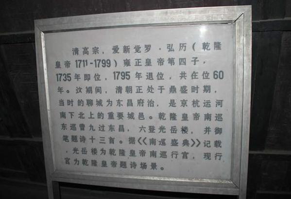 http://www.sdta.cn/uploads/1515049412/1515049510-image009.png