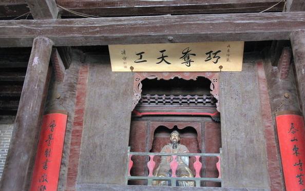 http://www.sdta.cn/uploads/1515049412/1515049512-image011.png
