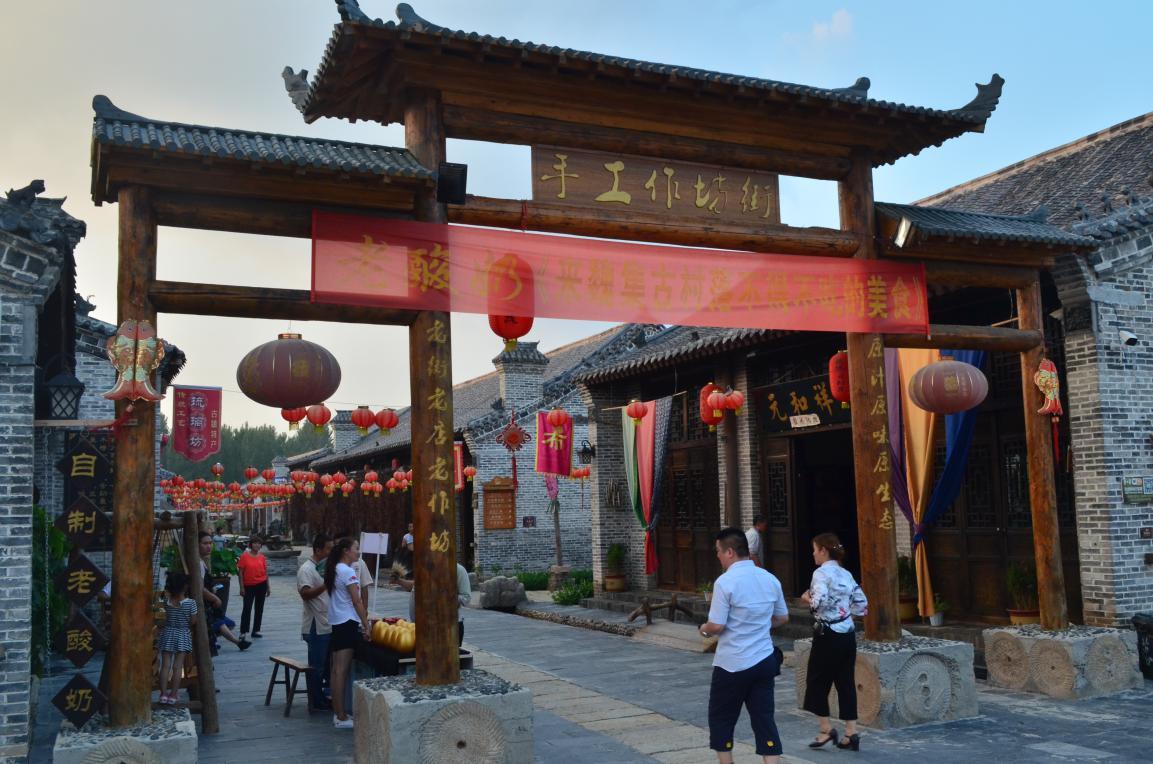 http://www.sdta.cn/uploads/1515052802/1515052835-image021.jpg