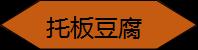 http://www.sdta.cn/uploads/1515070471/1515070484-11160.png