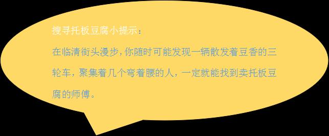 http://www.sdta.cn/uploads/1515070471/1515070496-11685.png