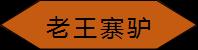 http://www.sdta.cn/uploads/1515070471/1515070497-11694.png