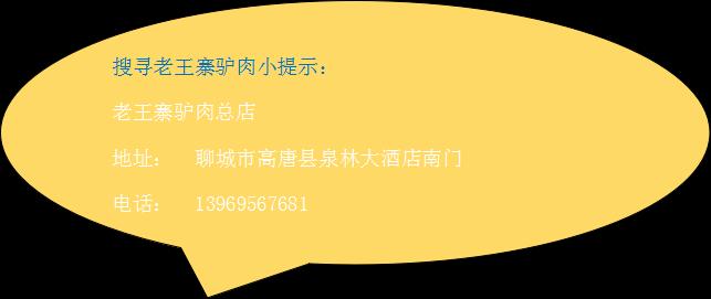 http://www.sdta.cn/uploads/1515070471/1515070511-111056.png