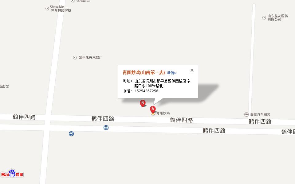 http://www.sdta.cn/uploads/1515114216/1515114244-image019.png