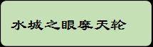 http://www.sdta.cn/uploads/1515114696/1515114710-449.png