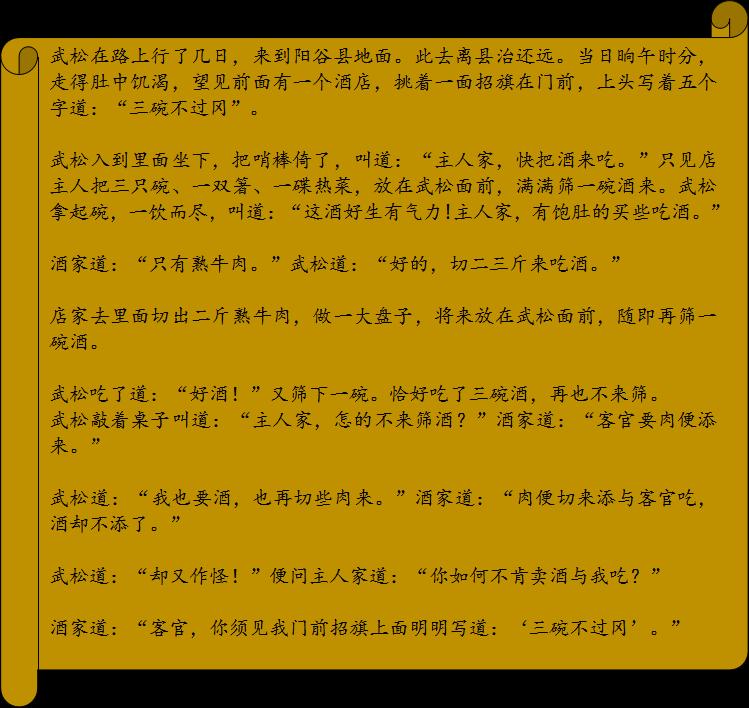 http://www.sdta.cn/uploads/1515114696/1515114747-1618.png