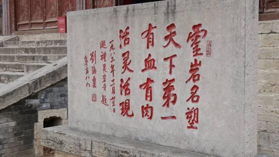 http://www.sdta.cn/uploads/1515204149/1516257158-image020.jpg