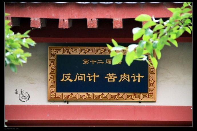 http://www.sdta.cn/uploads/1515375031/1515375059-image007.jpg