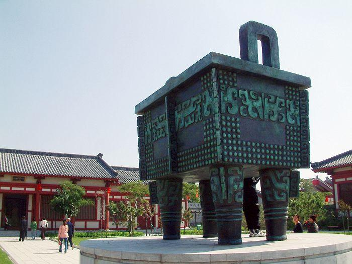 http://www.sdta.cn/uploads/1515375031/1515375062-image011.jpg