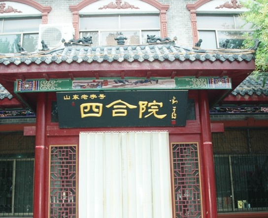 http://www.sdta.cn/uploads/1515375031/1515375070-image023.jpg