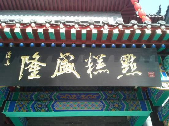 http://www.sdta.cn/uploads/1515387495/1515387531-image037.jpg