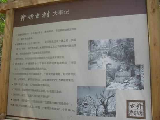 http://www.sdta.cn/uploads/1515388822/1515388847-image022.jpg