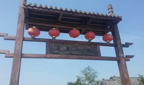 http://www.sdta.cn/uploads/1515391983/1516262105-image010.jpg