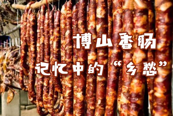 http://www.sdta.cn/uploads/1515637260/1515637292-image001.jpg