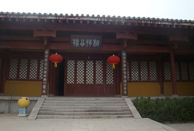 http://www.sdta.cn/uploads/1515654313/1515654352-image009.png