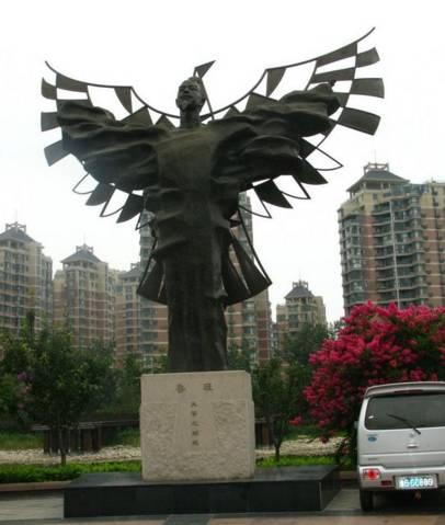 http://www.sdta.cn/uploads/1516263640/1516263665-image010.jpg