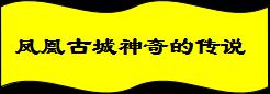 http://www.sdta.cn/uploads/1516343965/1516344016-308.png