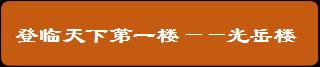 http://www.sdta.cn/uploads/1516343965/1516344026-1759.png