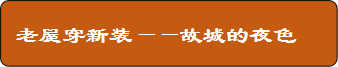 http://www.sdta.cn/uploads/1516343965/1516344044-3615.png