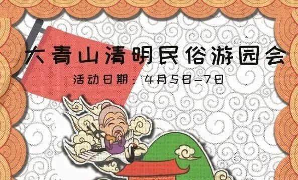 http://www.sdta.cn/uploads/152272625097-640webp-20.jpg