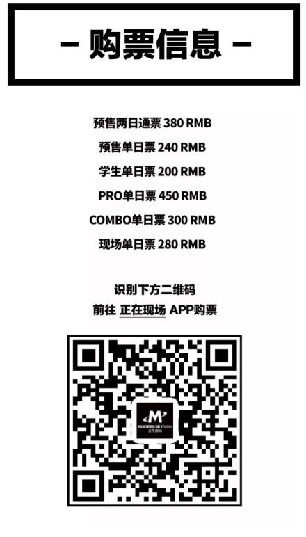 http://www.sdta.cn/uploads/155901739267-1559017392.png