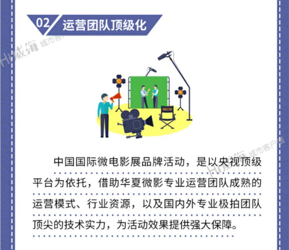 http://www.sdta.cn/uploads/156751346736-image5.jpeg