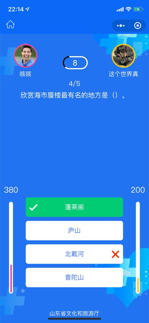 http://www.sdta.cn/uploads/15825932892-2.png